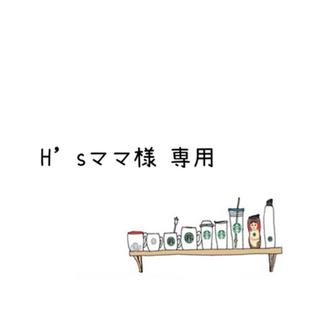 SNOOPY - スヌーピー  iPhone8 スマホケース