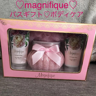 magnifique ボディケア バスギフトセット(バスグッズ)