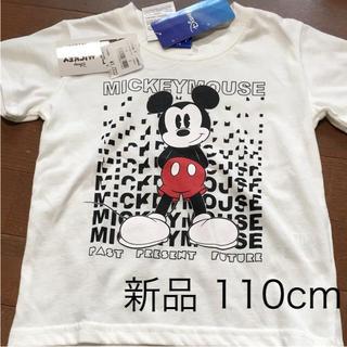 ディズニー(Disney)の新品 男の子 110cm ミッキー Tシャツ 半そで(Tシャツ/カットソー)