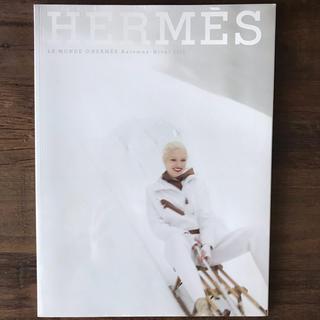 エルメス(Hermes)の未開封|LE MONDE D'HERMÈS 2013 N°63(印刷物)