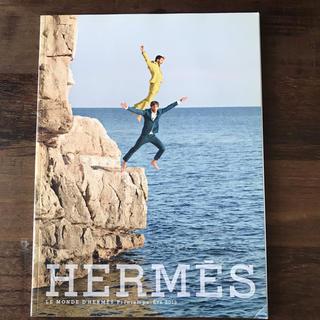エルメス(Hermes)のLE MONDE D'HERMÈS 2013 N°62(印刷物)