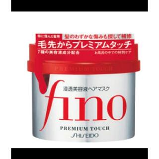 シセイドウ(SHISEIDO (資生堂))のフィーノ 浸透美容液マスク2つセット(ヘアパック/ヘアマスク)