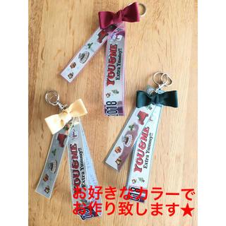 Kis-My-Ft2 - extra yummy 銀テープストラップ