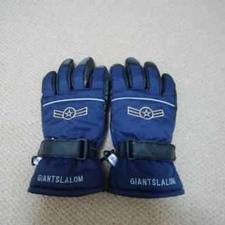 スキー、スノーボード手袋グローブ、防寒手袋★キッズ手袋★18㎝★used(ウエア/装備)
