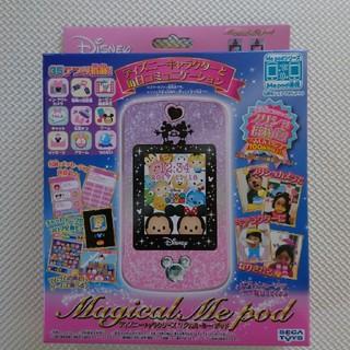 ディズニー(Disney)の☆新品☆ディズニーマジカルミーポッド(キャラクターグッズ)