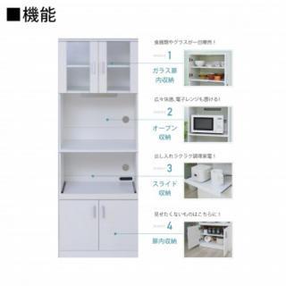 SIMシリーズ レンジ台 キッチン収納 食器棚 レンジボード ガラス扉 シンプル