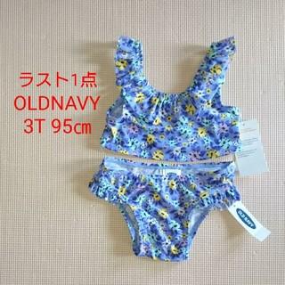 オールドネイビー(Old Navy)の新品 3T 95㎝ ビキニ OLDNAVY PBP(水着)