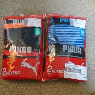 プーマ(PUMA)のプーマ ボクサーパンツ 4枚セット PUMA 160(下着)