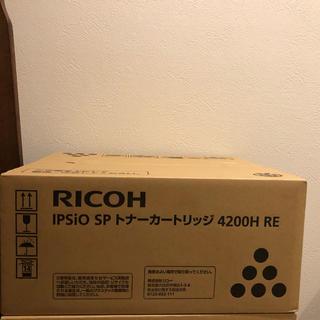 リコー(RICOH)のRICHO リコーIPSiO SP トナーカートリッジ4200H 新品未開封‼️(PC周辺機器)