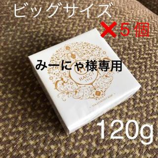 ハッチ(HACCI)のみーにゃ様専用 hacci 120g石鹸 5個セット(洗顔料)