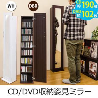 収納 CD DVD オーディオ収納 整理整頓 CDラック DVDラック CD(CD/DVD収納)