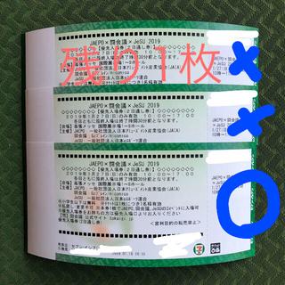 闘会議×JAEPO×JeSU2019 1/27(日)優先入場券1枚(その他)