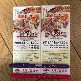 kuru様専用 ふるさと祭り東京 チケット 2枚(その他)