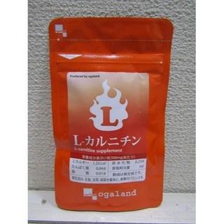 新品 L-カルニチン 約1ヶ月分★(アミノ酸)