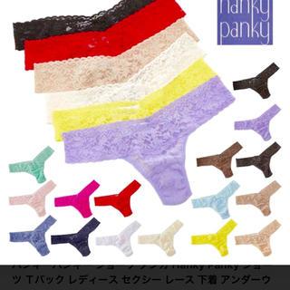 ハンキーパンキー(HANKY PANKY)のハンキーパンキーショーツBL Tバック(ショーツ)