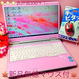 エヌイーシー(NEC)の可愛いいちごピンク500GB❤️DVD作/オフィス/無線❤️Win10❤️激レア(ノートPC)