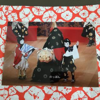 市川海老蔵 初春歌舞伎公演 栄祝舞踊 かん玄君 れいかちゃん♡公式 大判お写真(伝統芸能)