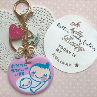 コウノトリのイラスト♡幸せのベビーシューズ♡ロッキンホースのマタニティマーク(マタニティ)