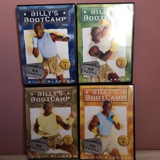 ビリーズブートキャンプ DVD4枚セット(スポーツ/フィットネス)