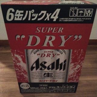 アサヒ(アサヒ)のアサヒスーパードライ 500ml×24(ビール)