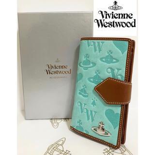 ヴィヴィアンウエストウッド(Vivienne Westwood)の大人気!【新品】Vivienne Westwood アクアマリン手帳型財布 本物(財布)