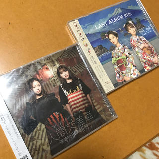 新品 hy4_4yh ハイパヨ LAST ALBUM 20s 人間交差点(ヒップホップ/ラップ)