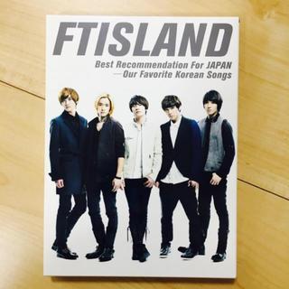 """エフティーアイランド(FTISLAND)のBest Recommendation For JAPAN.. """"最終値下げ""""(K-POP/アジア)"""