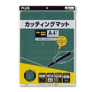 人気♪♪両面使えるカッターマット A4 230×320mm グリーン(オフィス用品一般)