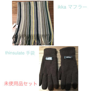 イッカ(ikka)のマフラー&手袋セット(マフラー)
