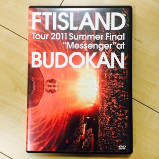 """エフティーアイランド(FTISLAND)のTour 2011 Summer Final Messen.. """"最終値下げ""""(ミュージック)"""