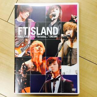 """エフティーアイランド(FTISLAND)のHALL TOUR 2010 So today... """"最終値下げ""""(ミュージック)"""