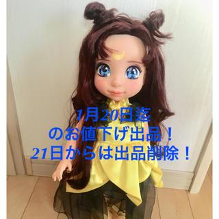 ディズニー(Disney)のリペイント ドール セーラームーン かぐや姫 ルナ アニメーター(キャラクターグッズ)