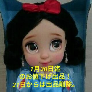 ディズニー(Disney)のアニメータードール 白雪姫 リペイント アニメーター 人形 ドール(キャラクターグッズ)