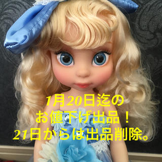 ディズニー(Disney)のアニメータードール シンデレラ リペイント アニメーター 人形 ドール (キャラクターグッズ)