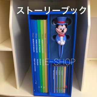 ディズニー(Disney)のDWE ストーリーブックセット  ディズニー英語システム ワールドファミリー☆(知育玩具)