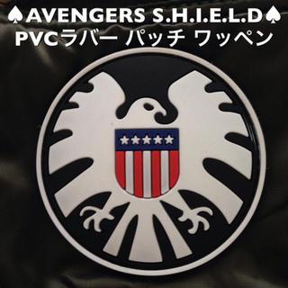 ♠︎AVENGERS S.H.I.E.L.D♠︎PVCラバー パッチ ワッペン白(個人装備)