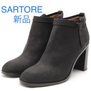 サルトル(SARTORE)の【新品】SARTOREブーツ(37)サルトル(ブーツ)