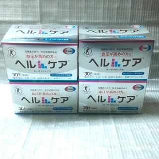 エーザイ(Eisai)の新品未開封★ヘルケア 30袋×4個セット★エーザイ eisai 血圧が高めの方(その他)