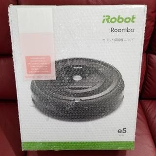 iRobot - ルンバ e5  アイロボット【国内正規品】 ロボット掃除機