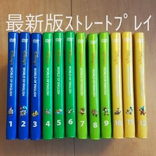 ディズニー(Disney)の最新版 ディズニー英語システム ストレートプレイ DVDセット(知育玩具)