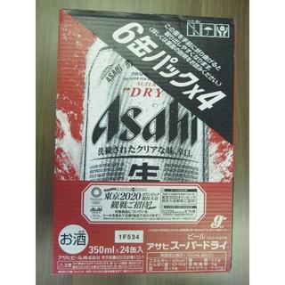 もみじ様専用 アサヒ スーパードライ 350ml×24 10ケースです。(ビール)
