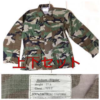 迷彩服上下セット(戦闘服)