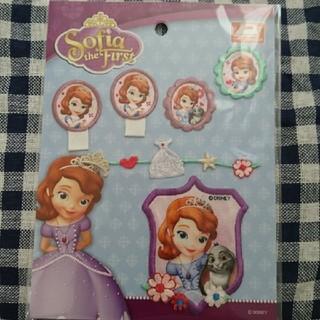 ディズニー(Disney)のプリンセス ソフィア 刺繍ワッペン☆(各種パーツ)