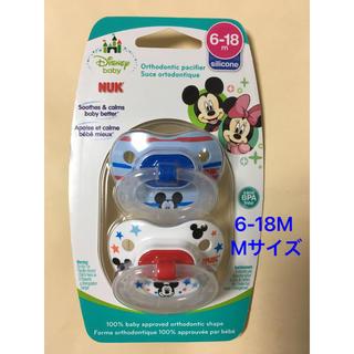 ディズニー(Disney)の国内未発売❗️6-18M NUK ミッキーマウス おしゃぶり 2個セット(その他)