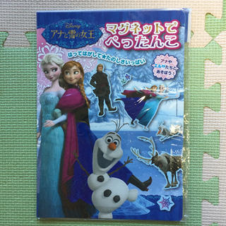 ディズニー(Disney)のアナと雪の女王☆マグネットでぺったんこ(知育玩具)
