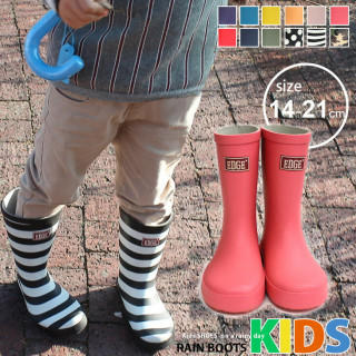 キッズ レインブーツ ジュニア 子供 雨具 防水 シンプル 入学 長靴 男女兼用(長靴/レインシューズ)