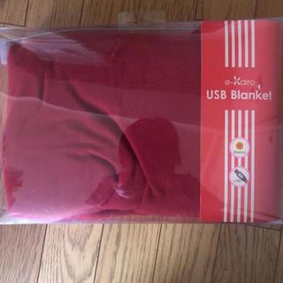 USBブランケット(電気毛布)