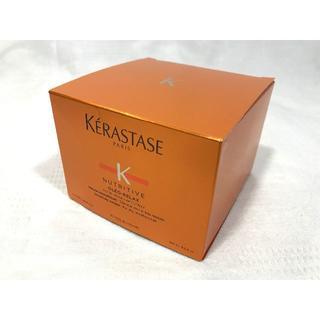 ケラスターゼ(KERASTASE)の《ケラスターゼ 》ニュートリティブ NU マスクオレオリラックス 200ml(トリートメント)