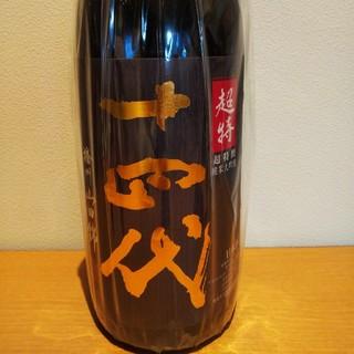 十四代 超特 1升  特価で!(日本酒)
