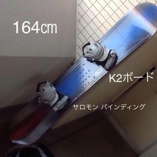 ケーツー(K2)のメンズ 164㎝スノーボードK2 &バインディング サロモン(ボード)